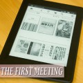 Kindle Paperwhite 2013 の写真