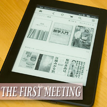 Kindle Paperwhite 2013 のレビューと読書生活