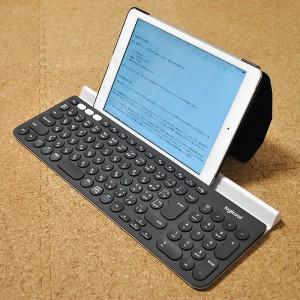 iPadを置いてみました